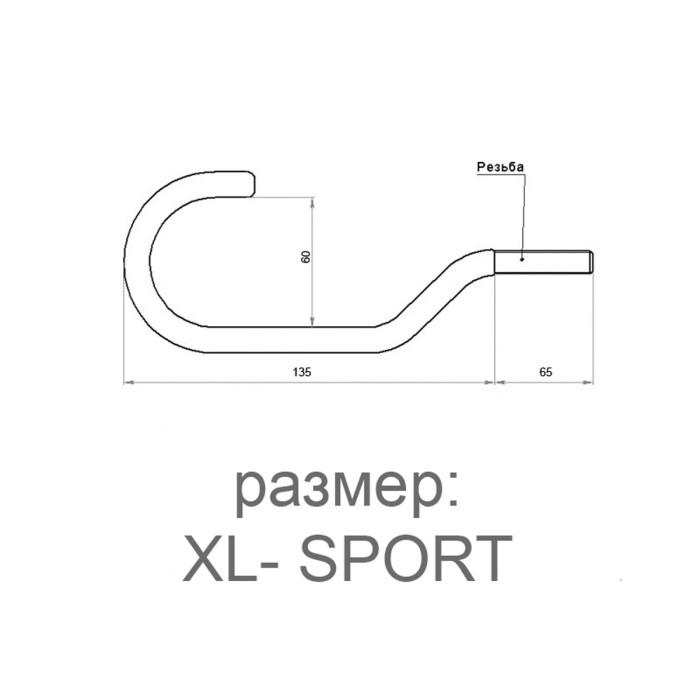 Гак для велосипеда К-001XL з метричною різьбою